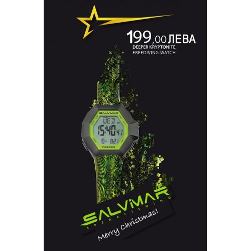 Подводен компютър Salvimar Deeper Green Camu