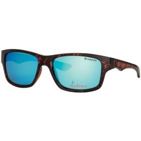Поляризиращи очила G4 - Greys