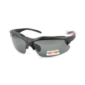 Поляризиращи очила XHGF6G - Hart