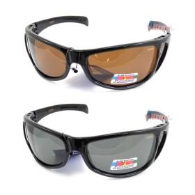 Поляризиращи слънчеви очила OKX13 - Jaxon