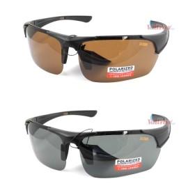 Поляризиращи слънчеви очила OKX42 - Jaxon