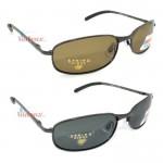 Поляризиращи слънчеви очила Ferrara - Eye Level