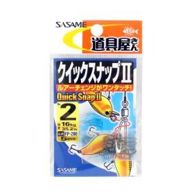 Въртящ вирбел с карабинка Quick Snap II FP-280 - Sasame