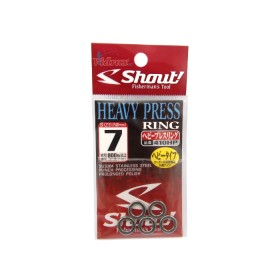 Халки Heavy Press Ring - Shout!