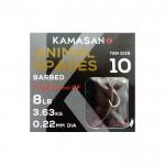 Вързани куки Animal №10 - 0.22 мм - Kamasan