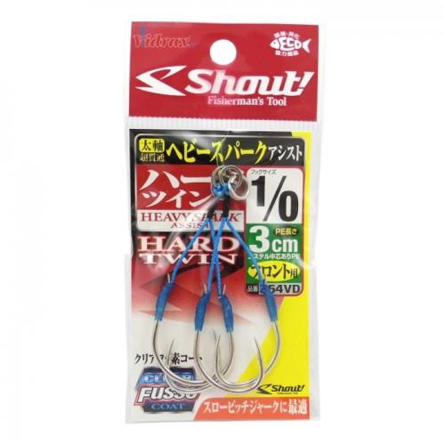 Куки Heavy Spark Hard Twin 3 см - Shout!