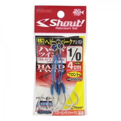 Куки Heavy Spark Hard Twin 4 см - Shout!