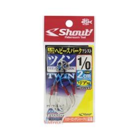 Куки Heavy Spark Twin 2 см - Shout!