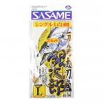 Mонтаж за морски хищници E-908 - Sasame