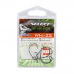 Куки WH-22 - Select