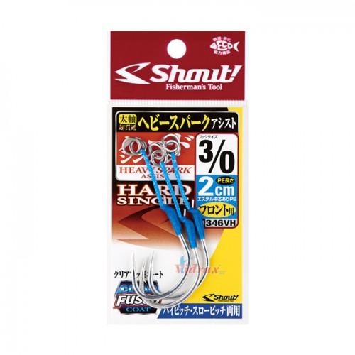 Куки Heavy Spark Hard Single 2 см 346VH - Shout!