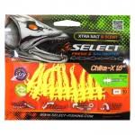 """Изкуствена ларва Chika-X 1.6"""" 40 мм Цвят 045 UV Glow - Select"""
