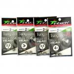 Чебурашка Tungsten 74 Grey 2.5 г - Intech