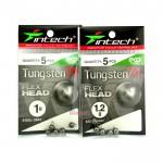 Чебурашка Tungsten 74 Grey 1.0 г - Intech
