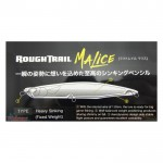 Воблери Rough Trail Malice 130 мм