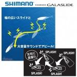 Воблер Exsence Galaslide 95F Цвят 006 XL-T95S - Shimano