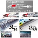 Воблер Exsence Silent Assassin 140S Flash Boost Цвят 004 XM-214T - Shimano
