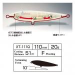 Воблер Exsence Galaslide 110F Цвят 07T XT-111QL - Shimano