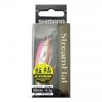 Воблер Cardiff Stream Flat 65 мм 6.3 г Цвят 015 ZN-265T - Shimano