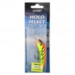 Потъващ воблер Holo Select Ferox DR 8 см Цвят OK - Jaxon