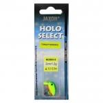 Воблер Holo Select Micron 2 см - Jaxon