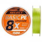 8 Нишково влакно Basic PE 150 м #0.8 0.12 мм Light Green - Select