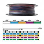 Плетено влакно UVF Saltiga x 8 Braid + Si #3.0 - 300 м - Daiwa