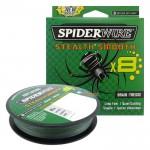 8 Нишково влакно Stealth Smooth Braid 150 м - 0.33 мм Зелено 1515590 - SpiderWire