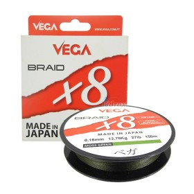 Плетено влакно Braid X8 Зелено 0.12 мм 150 м - Vega