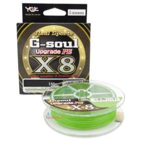 8 нишково плетено влакно G-Soul Upgrade X8 150 м - 0.16 мм - YGK