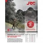 Шаранджийска въдица Cocoon 12ft/3.60 м 2 части 3.00 lbs (50) 1406874 - JRC
